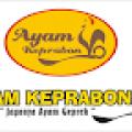 Lowongan Kerja Cleaning Service & Waiters di Ayam Keprabon - Karanganyar