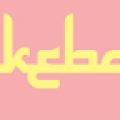 Lowongan Kerja di Butik My Kebaya - Solo (Admin Olshop, Blog Creator, IG Konten Creator, Penjahit Alusan, Helper Penjahit)