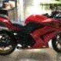 Ninja 250 carbu termurah