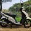 Yamaha Mio 2009 (Plat AB Yogyakarta Kota)