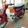 jual Honda C70 pitung tahun 1981. Surat lengkap akur. 3 speed asli