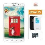 LG L80 Dual D380 - White + Bonus Flip Cover & Micro SD 8 GB