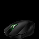 Razer Orochi 2013 Elite mobile gaming mouse