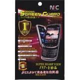 Access Go Screenguard Accessgo 4E